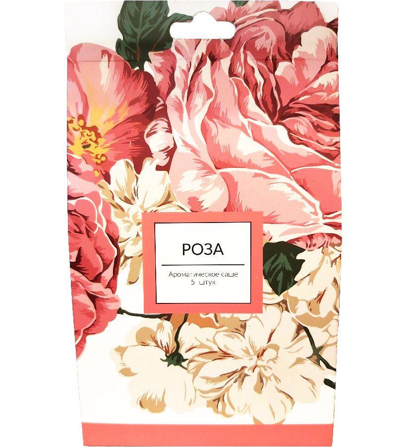 отвагу картинки розы от саши более