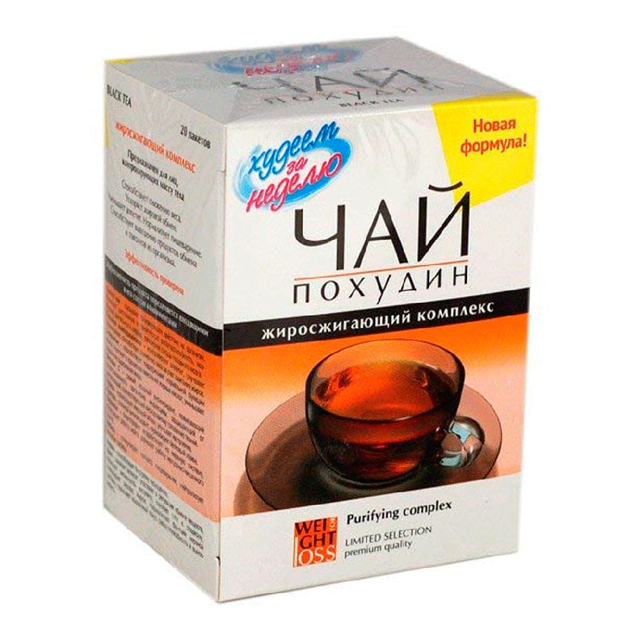 Похудеть Таблетки Чай.