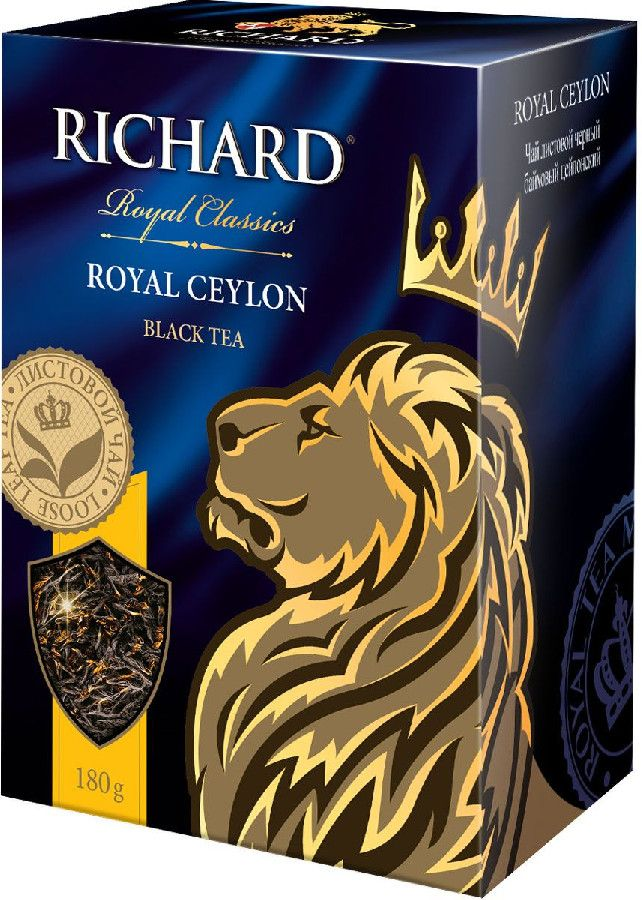 Чай Richard черный Royal Ceylon 180г